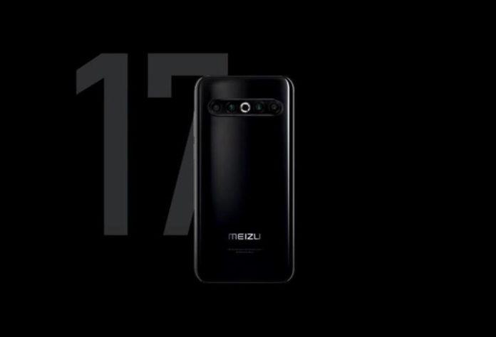 Внешний вид Meizu 17