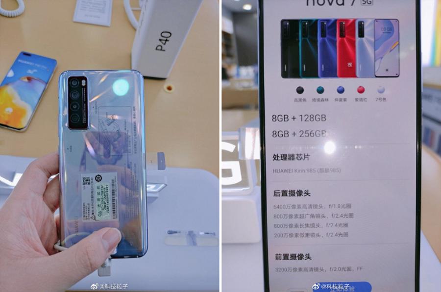 Внешний вид Huawei Nova