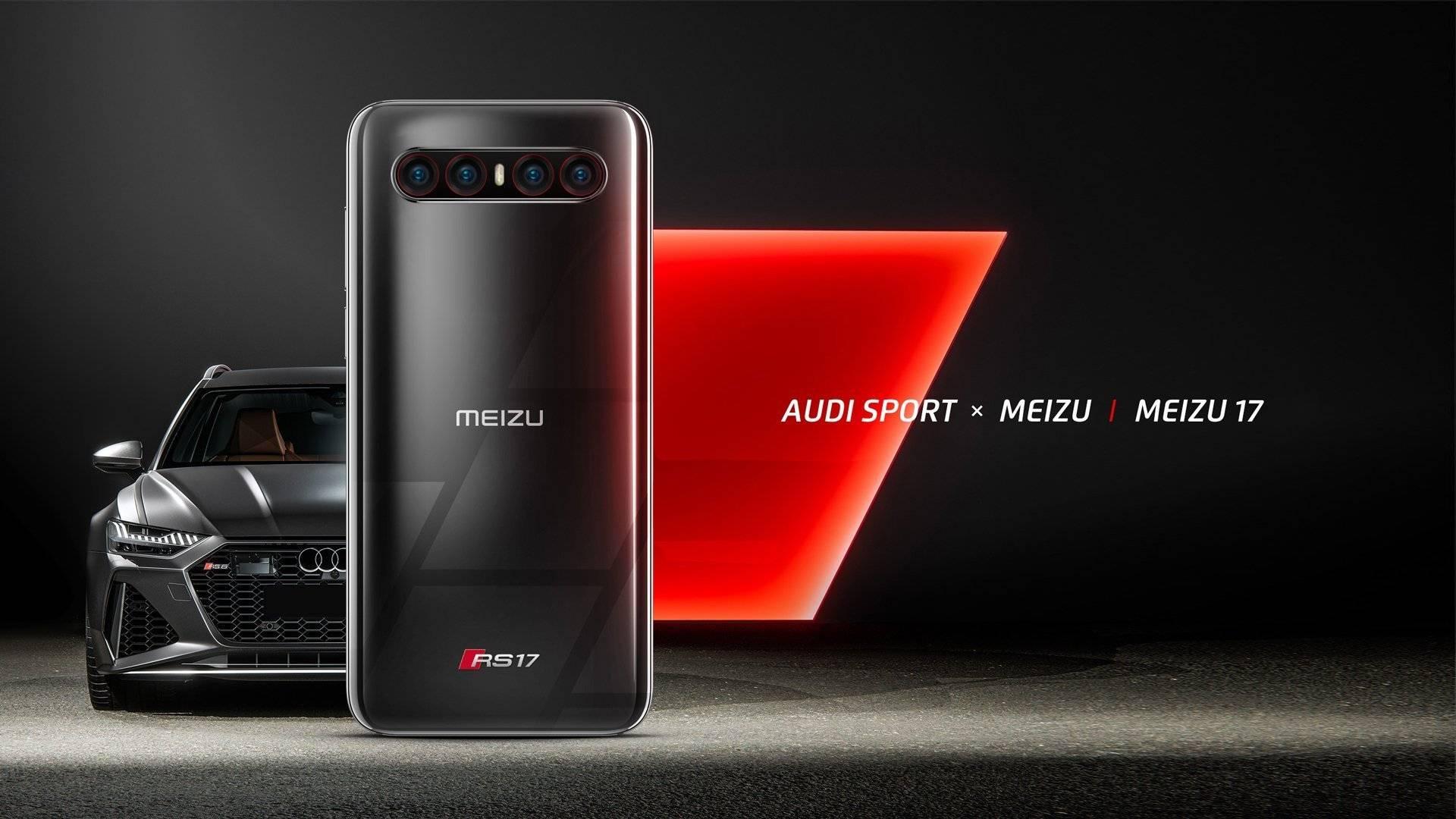 Meizu 17 в новом дизайне