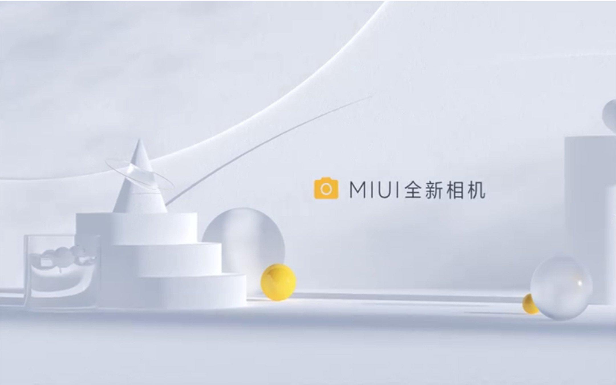 Приложение MIUI Camera