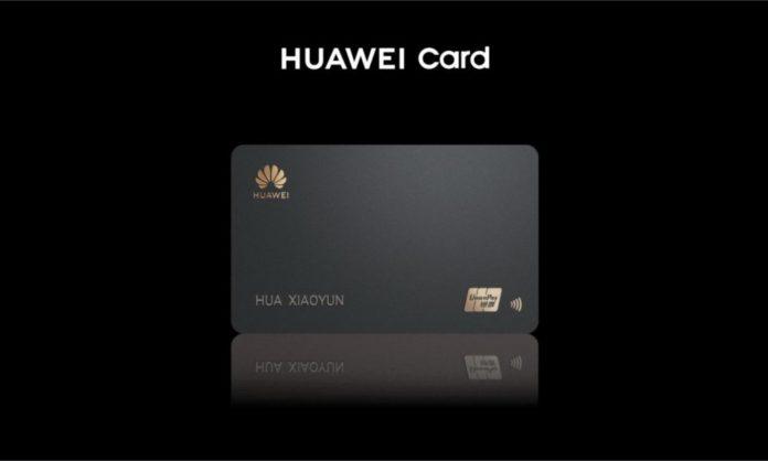 Платежная карта Huawei Card