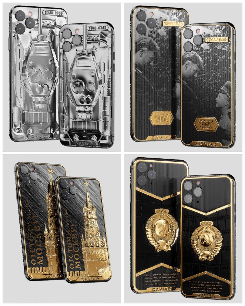 Варианты дизайна iPhone к годовщине Победы