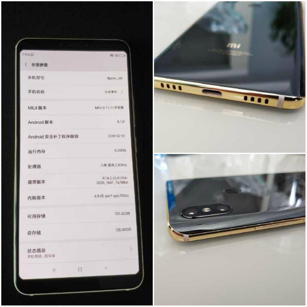 Характеристики и дизайн прототипа Xiaomi Mi 7