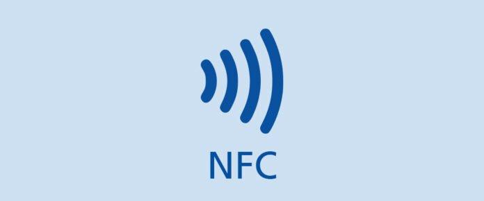 Логотип NFC