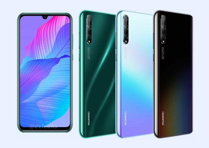 Как выглядит Huawei P Smart S