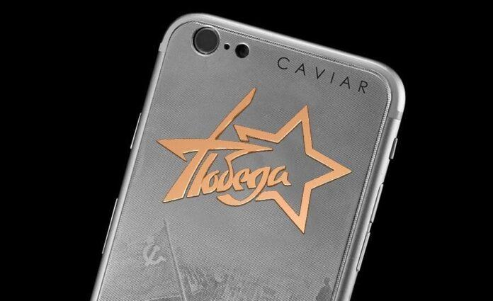 Дизайн iPhone к 75-й годовщине Победы