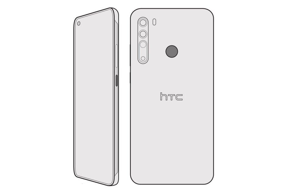 Новый HTC Desire 20 Pro