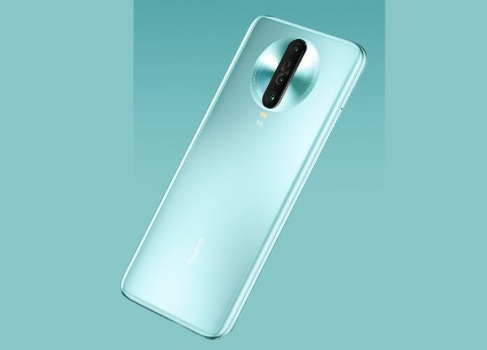 Смартфон Redmi K30 5G Extreme Edition