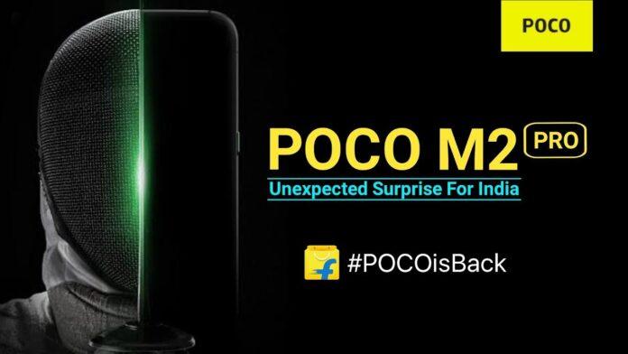 Тизер Poco M2 Pro