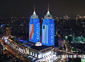 Рекламная иллюминация на домах Vivo X50