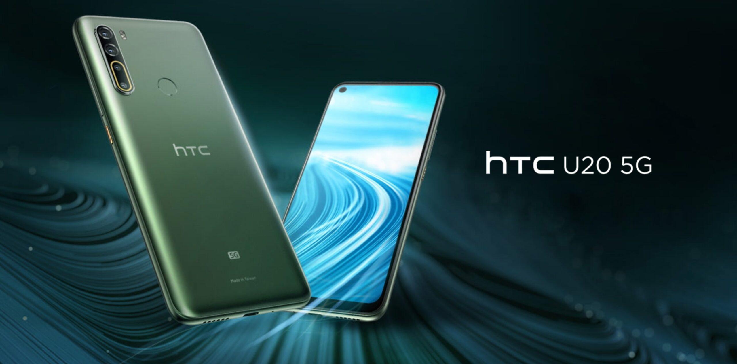 Смартфон HTC U20 5G