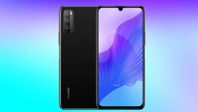 Как выглядит Huawei Enjoy 20s