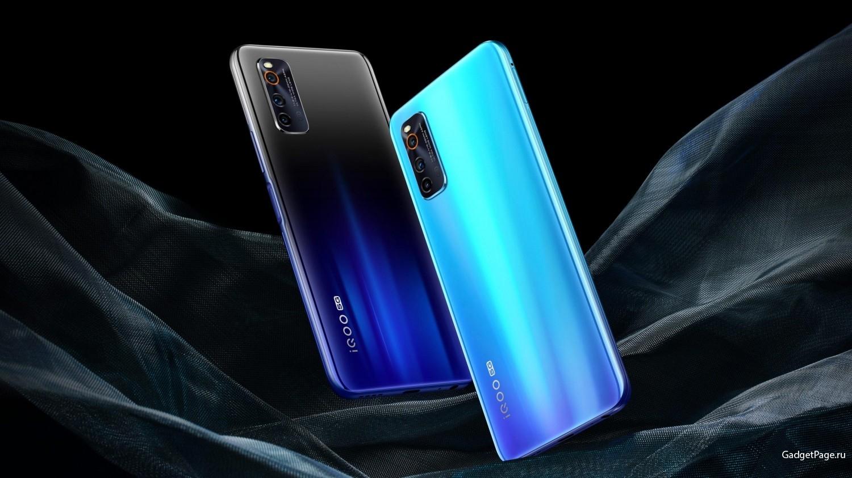 смартфон от iQOO India