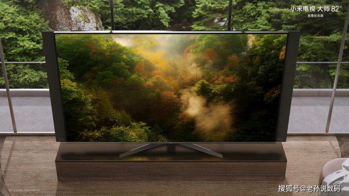 Новый телевизор от Xiaomi
