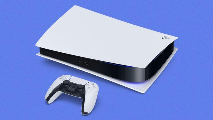 Внешний вид Sony PlayStation 5