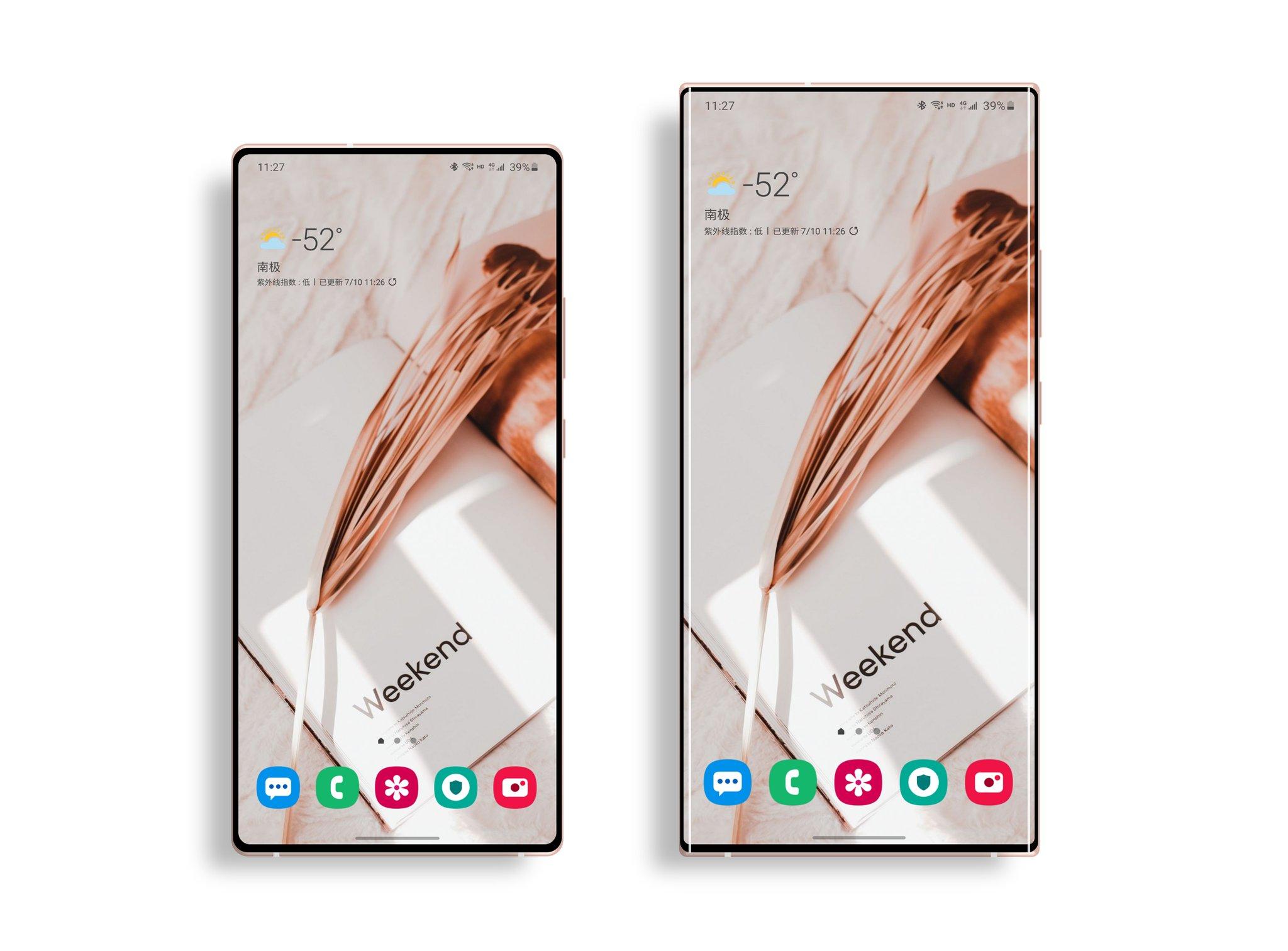 Неофициальный рендер Galaxy Note21