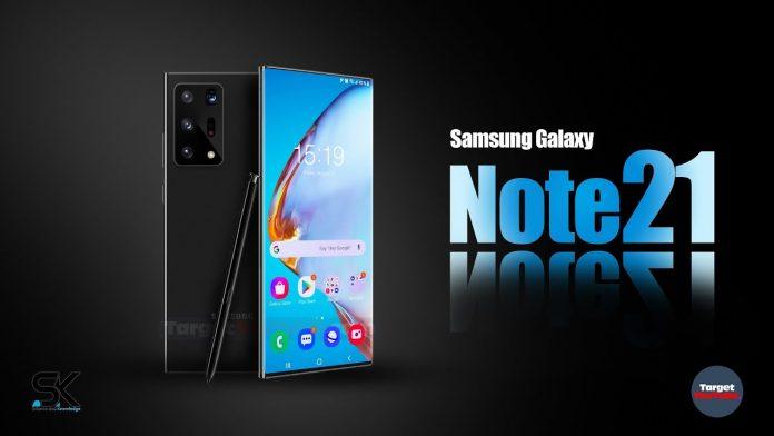 Новый Galaxy Note21