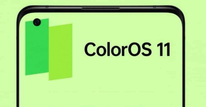 Логотип ColorOS 11