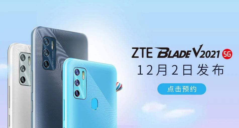 Новинка ZTE Blade V2021