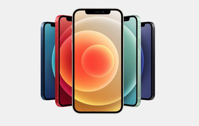 Как выглядит iPhone 12
