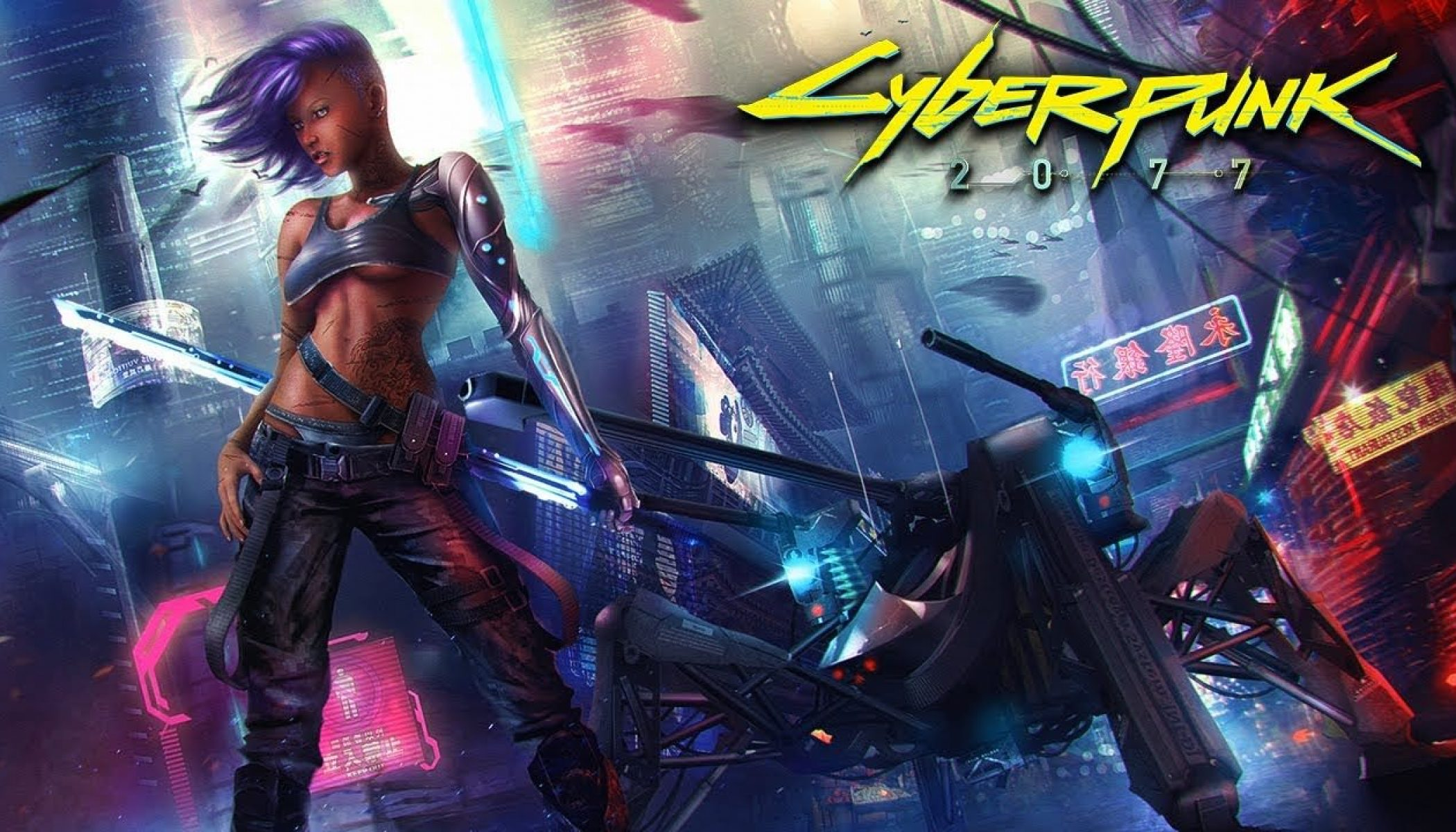 Новинка: Cyberpunk 2077