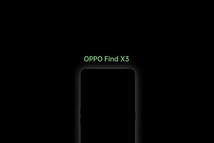 Как будет выглядеть OPPO Find X3 Pro