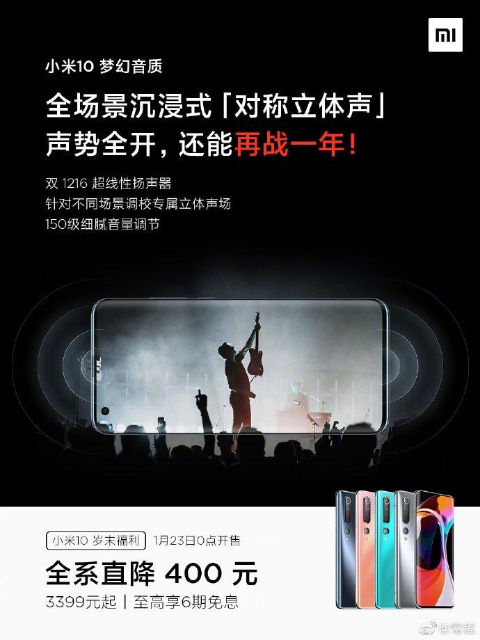 Постер Xiaomi
