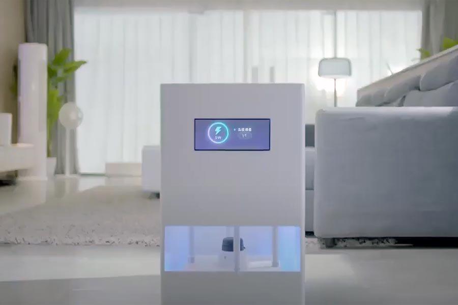Зарядка Mi Air Charge