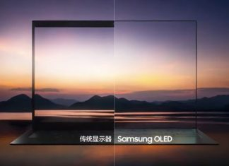 Ноутбук Samsung с подэкранной камерой