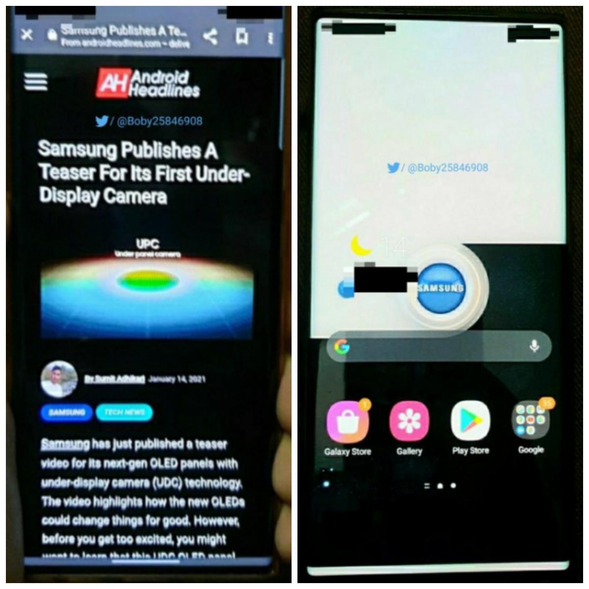 Samsung с подэкранной камерой