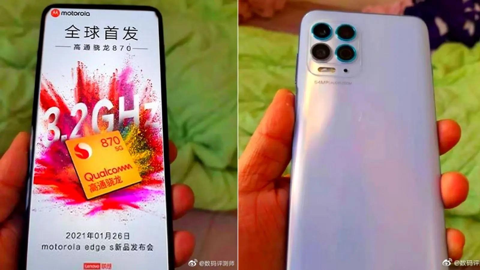 Motorola Edge S с платформой Snapdragon 870
