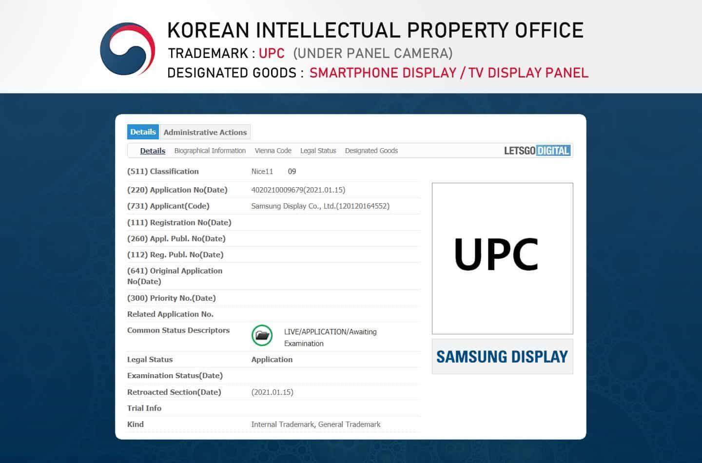 Samsung подала заявку на регистрацию нового товарного знака