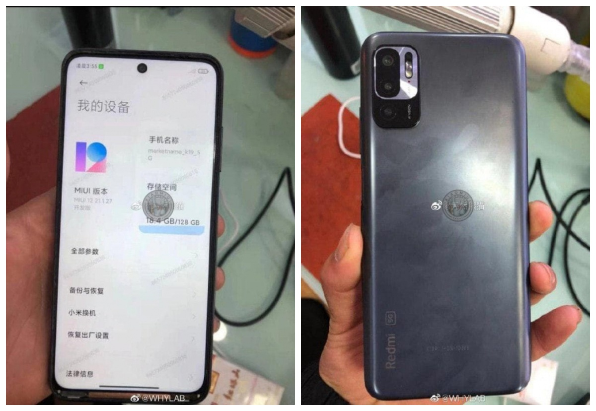 Xiaomi готовит к выходу еще два смартфона