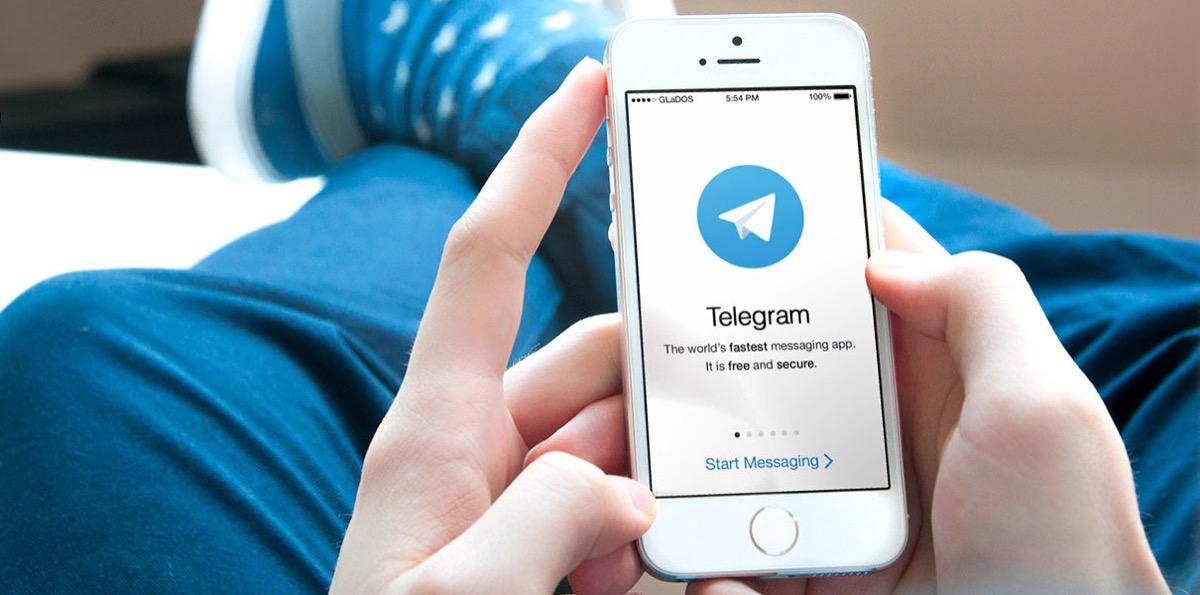 Telegram на телефоне